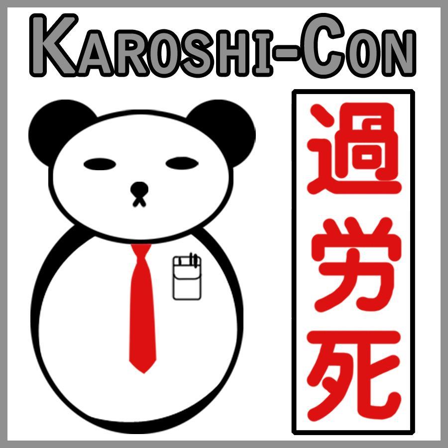 Karoshi Con