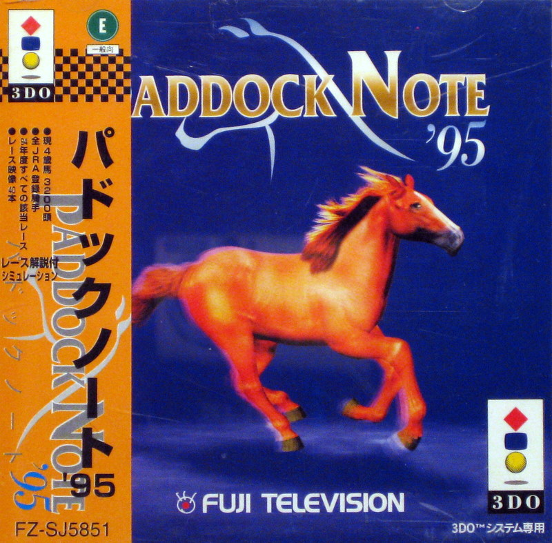 3DO To Go: Paddock Note '95