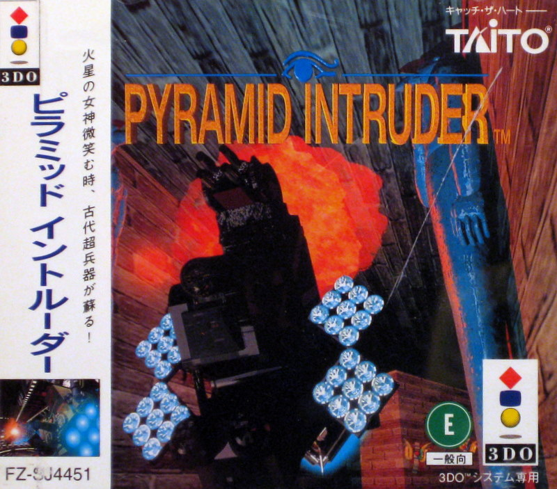 3DO To Go: Pyramid Intruder